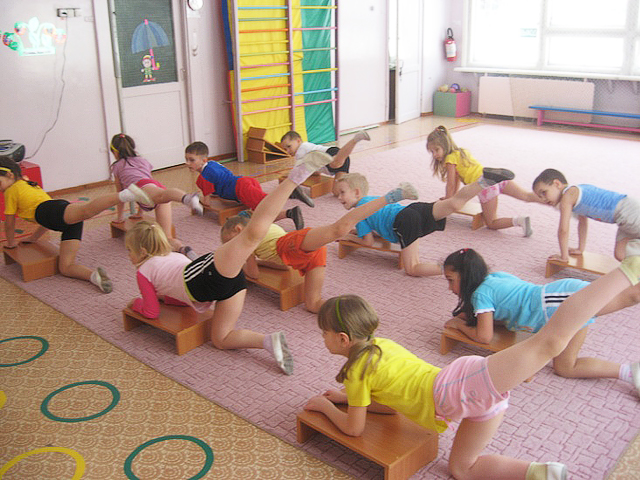 Зал физической культуры